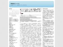 Screenshot of civilesociety.jugem.jp
