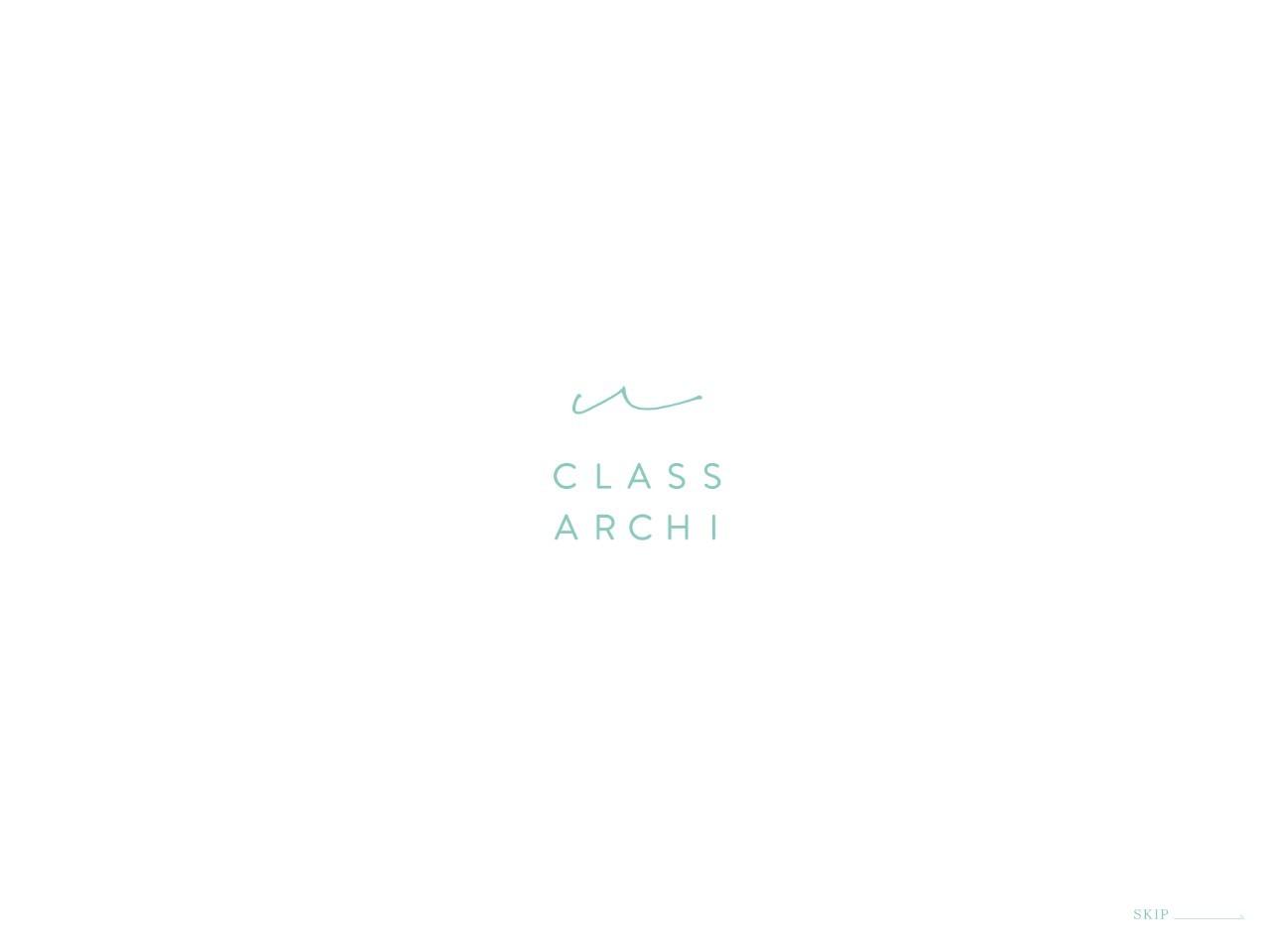 クラスアーキ(classarchi)