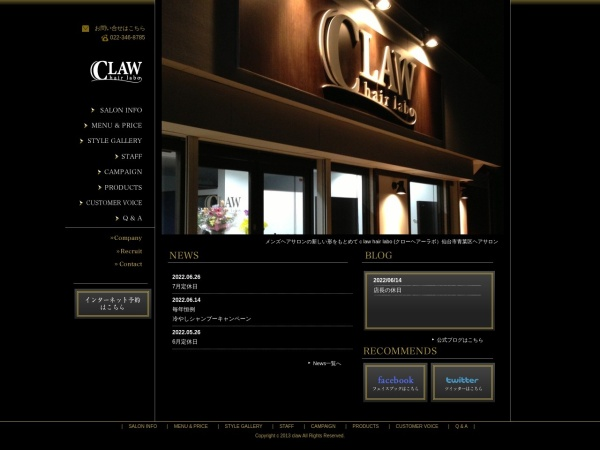 Screenshot of clawhair.com