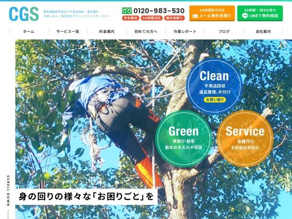 Screenshot of cleangreen7.com