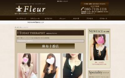 Screenshot of clic-fleurs.com