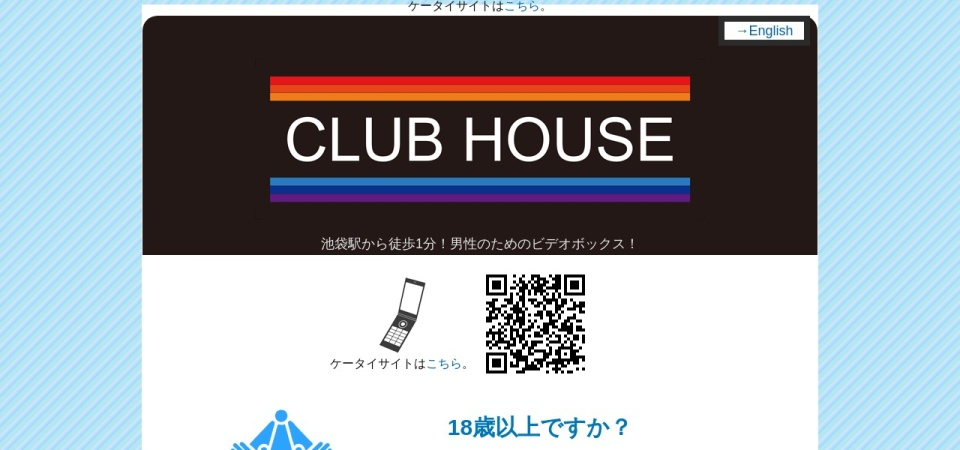 Screenshot of club-house.info