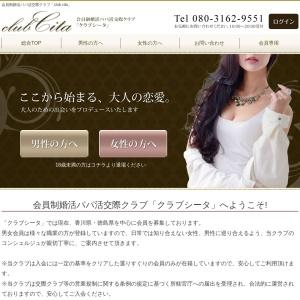 http://clubcita.com/