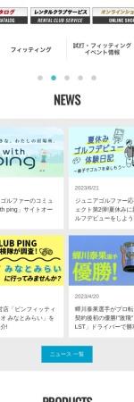 http://clubping.jp/