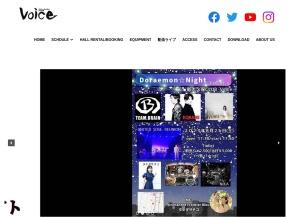 新宿CLUB Voice