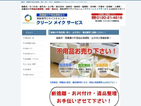 Screenshot of cms1121.com