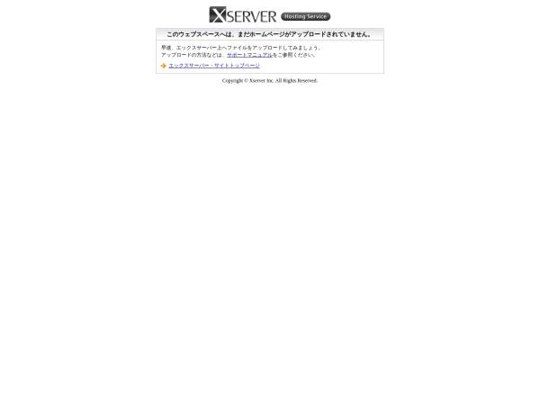 Screenshot of co-ys.co.jp