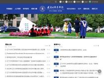 遼寧大学商学院(中国)