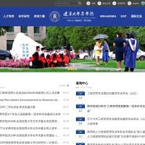 辽宁大学商学院(沈阳)