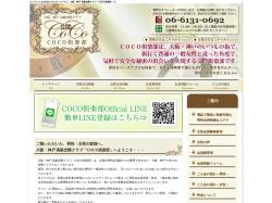 http://coco-club.info/