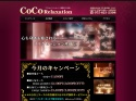 http://coco-seitai.com/
