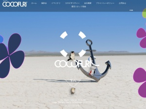 http://cocofuri.net/index.html