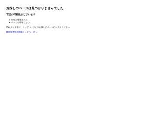 http://cocoyoko.net/event/norimono-fes.html