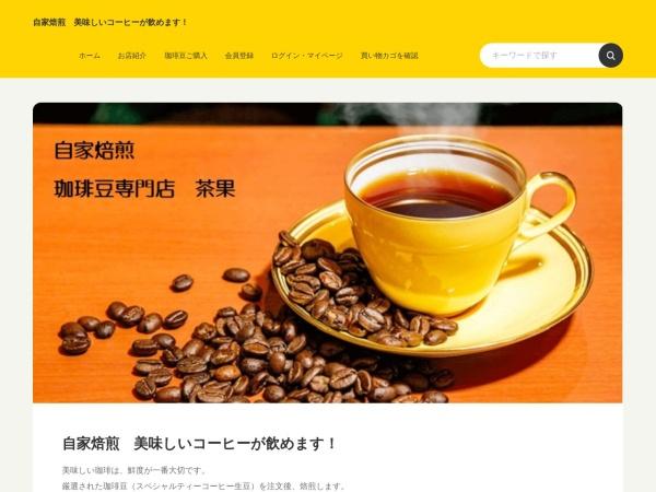 Screenshot of coffee-chaca.com