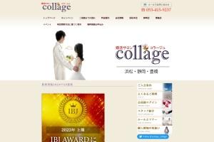 http://collage-hamamatsu.com/