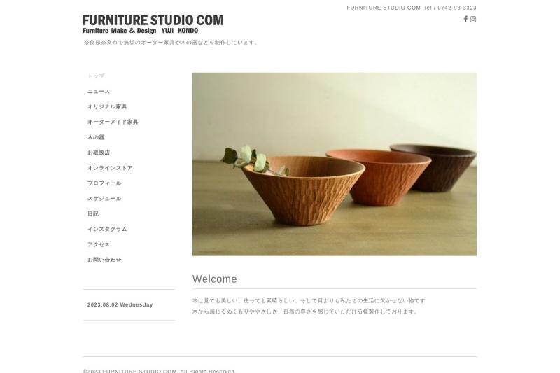 Screenshot of com-furniture.jp