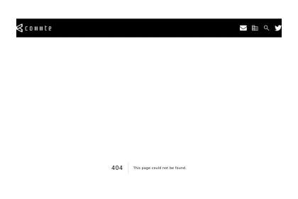 Screenshot of commte.net