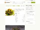 小松菜とツナの卵炒め
