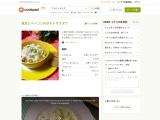 枝豆とベーコンのポテトサラダ