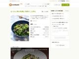 ほうれん草(小松菜)と海苔のごま和え