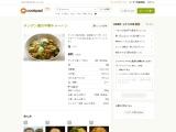 チンゲン菜の中華チャーハン