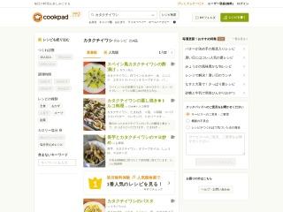 http://cookpad.com/search/%E3%82%AB%E3%82%BF%E3%82%AF%E3%83%81%E3%82%A4%E3%83%AF%E3%82%B7