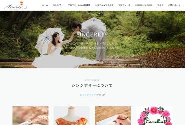 Screenshot of coordinate-sincerely.com