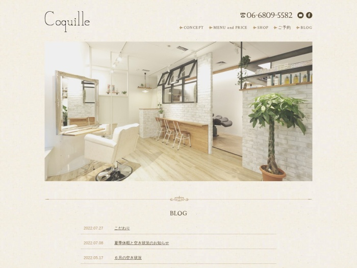 http://coquille101.com
