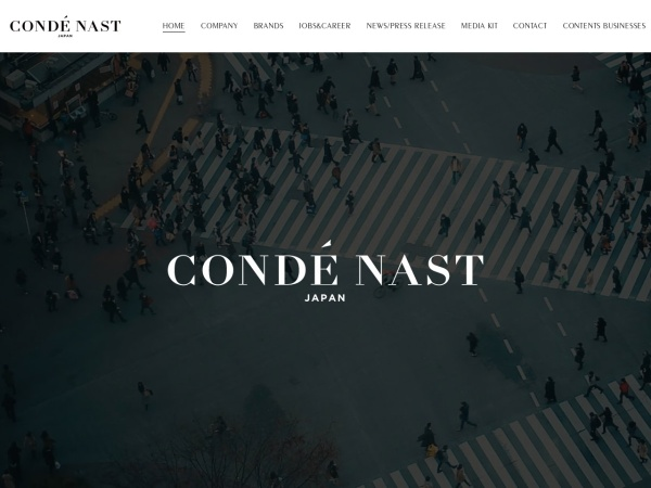 Screenshot of corp.condenast.jp