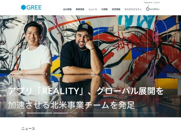 Screenshot of corp.gree.net