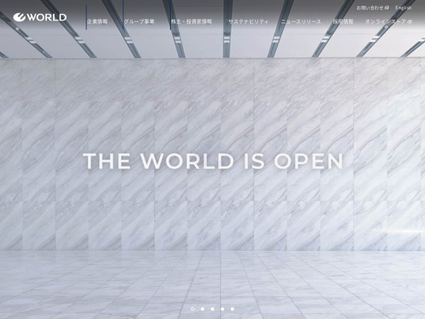 http://corp.world.co.jp/