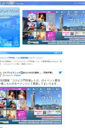 Screenshot of cospic.org