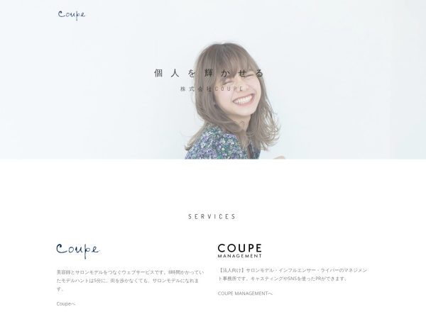 Screenshot of coupe-corp.com