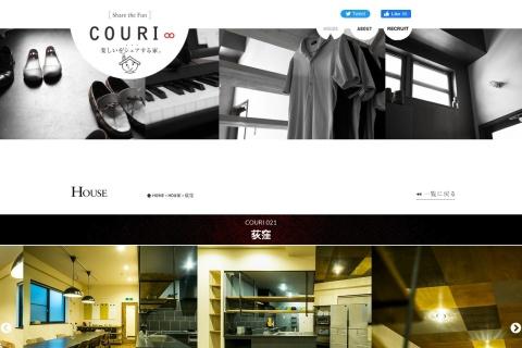 Screenshot of couri-s.com