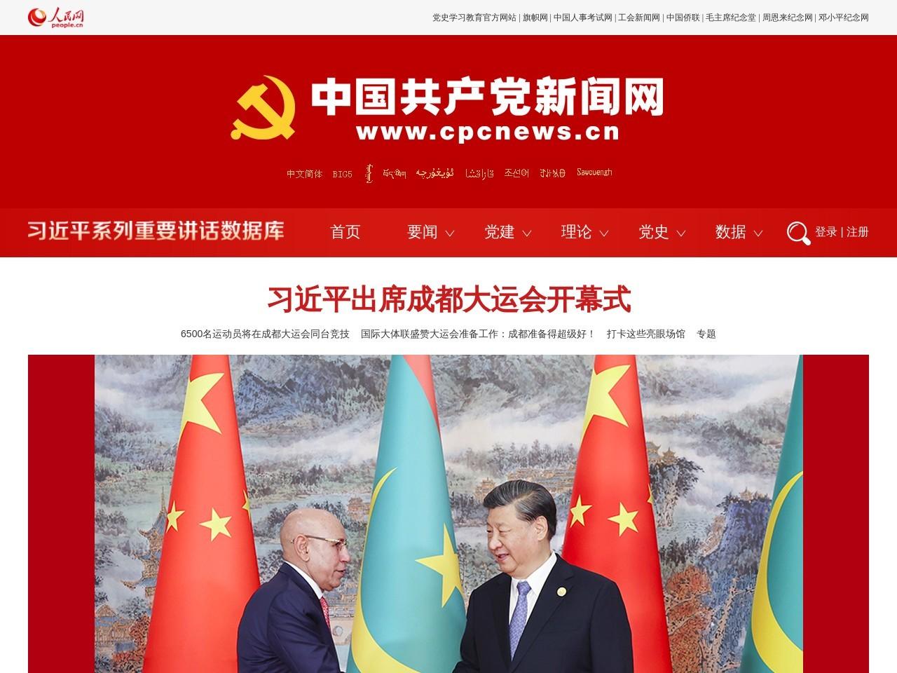 习近平谈军队建设聽这些话振奋人心--独家稿件-中国共产党新闻网