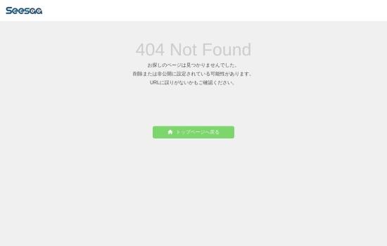 Screenshot of craftbeerbar.seesaa.net