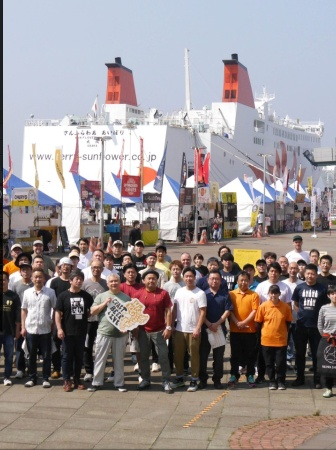 Screenshot of craftbeerlive.com