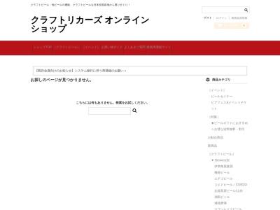 Screenshot of craftliquors.jp