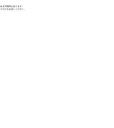 Screenshot of creaters.eightbit.jp