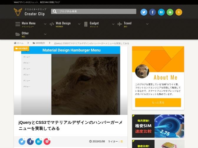 http://creatorclip.info/2015/01/material-design-hamburger-menu/