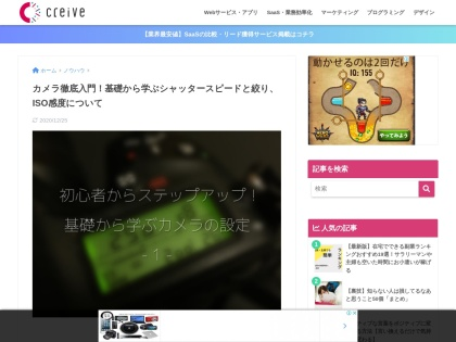 http://creive.me/archives/11022/
