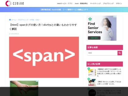 http://creive.me/archives/8720/