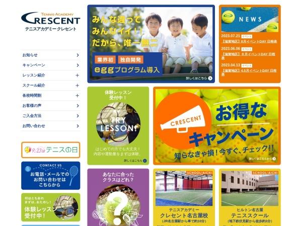 Screenshot of crescent.co.jp