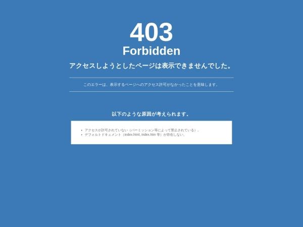 Screenshot of cross-service.jp