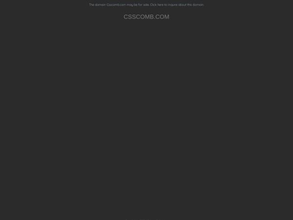 Screenshot of csscomb.com