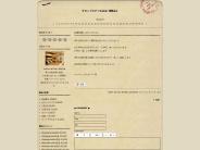 http://cubictushima.blog90.fc2.com/blog-entry-2879.html