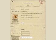 Screenshot of cubictushima.blog90.fc2.com