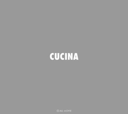 Screenshot of cucinastyle.jp