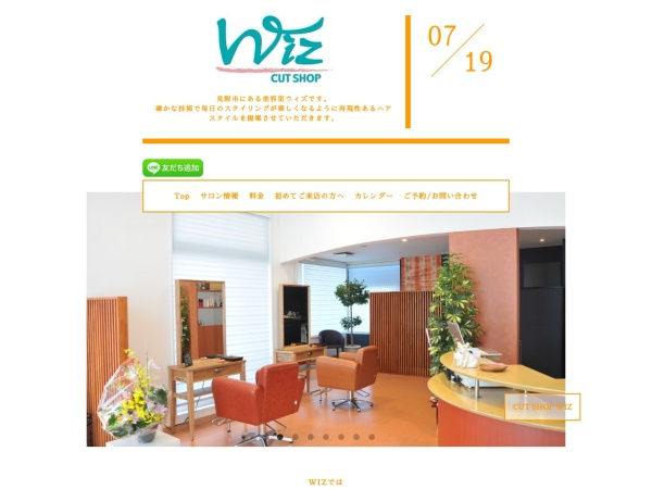 Screenshot of cutshopwiz.com