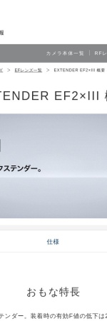 Screenshot of cweb.canon.jp